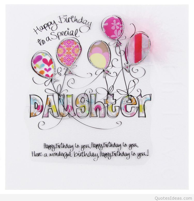 Daughter Quotes Clipart & Free Clip Art Images #15960.