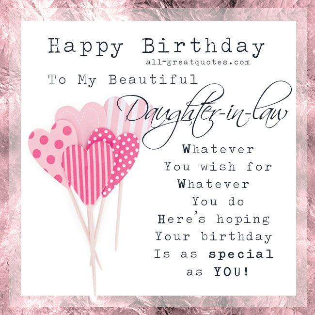 Happy birthday daughter clipart free 9 » Clipart Portal.