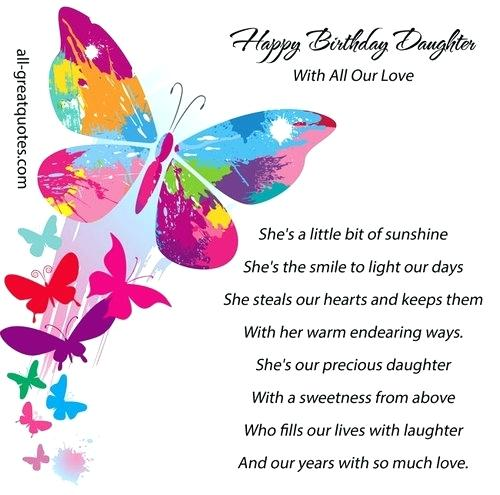 Happy birthday daughter clipart free 6 » Clipart Station.