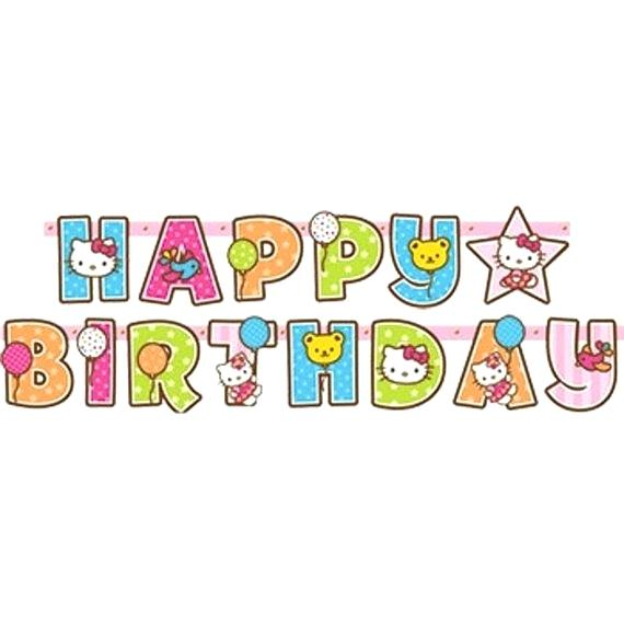 animated happy birthday with flowers clipart.