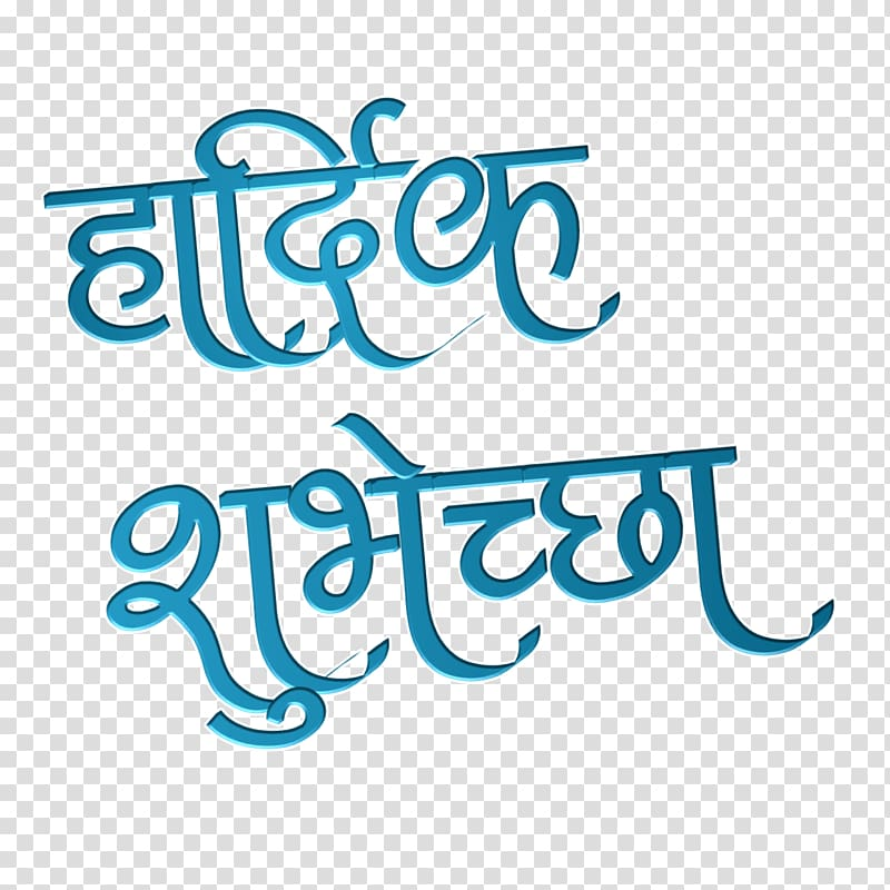 Text illustration, Paithan Standard test Marathi , navratri.