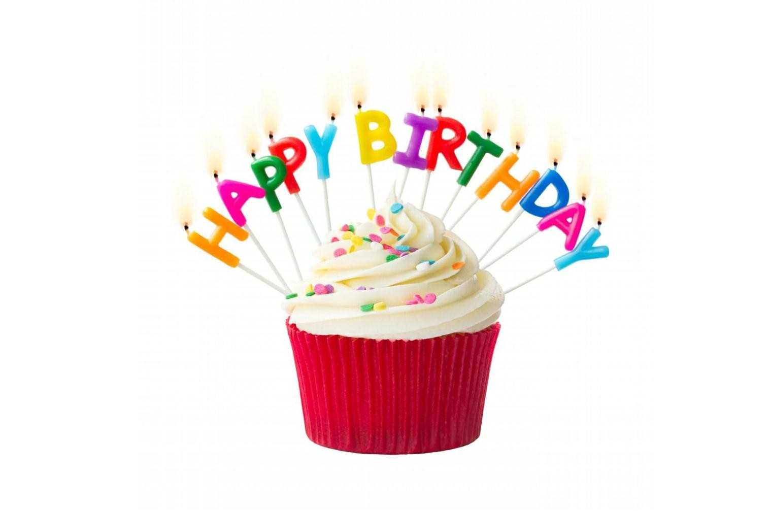 Happy birthday cupcake clipart 5 » Clipart Station.