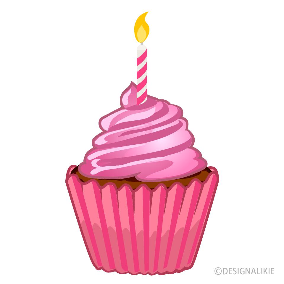 Free Cute Birthday Cupcake Clipart Image Illustoon.