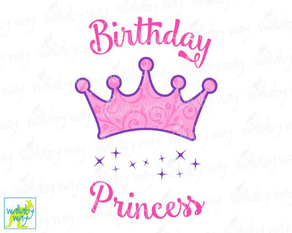 Birthday Princess Printable Iron On Transfer or Use as Clip.