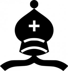 Bishop Clip Art Download.