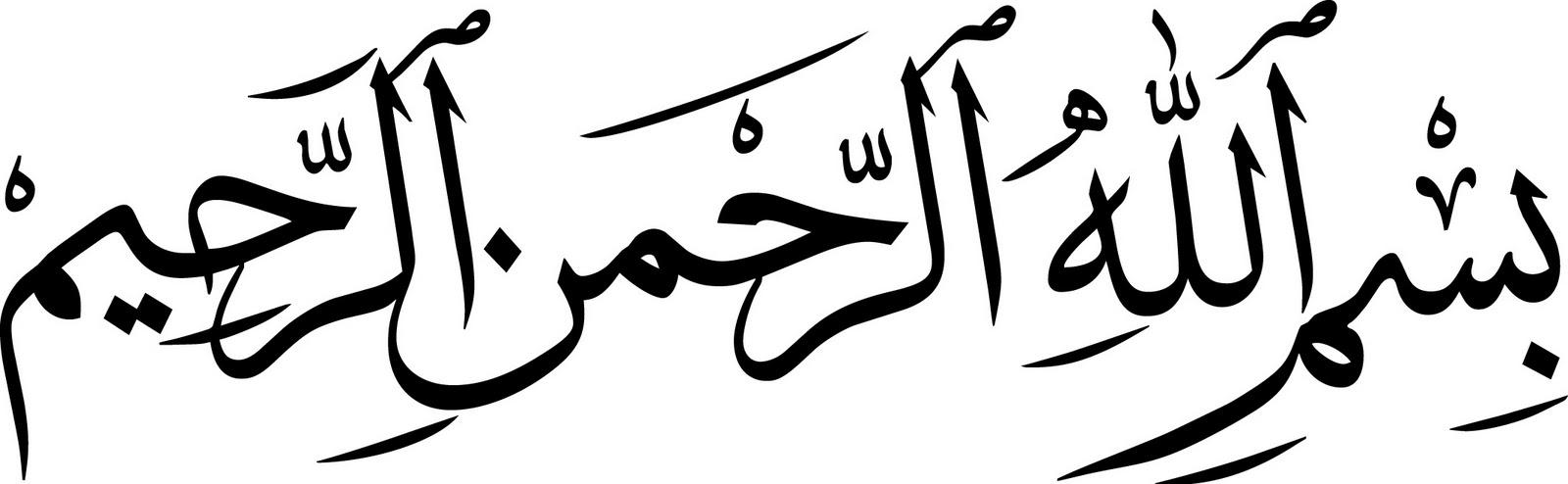 Bismillah Calligraphy Vector at GetDrawings.com.