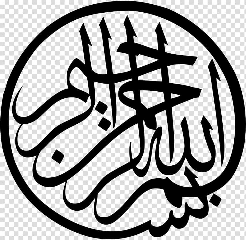 Arabic calligraphy Islamic calligraphy Islamic art, bismillah.
