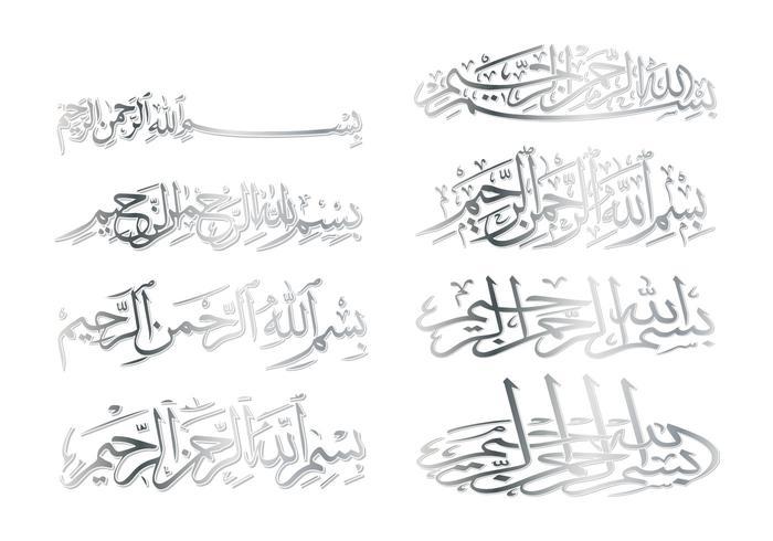 Bismillah Arabic Calligraphy Vector.