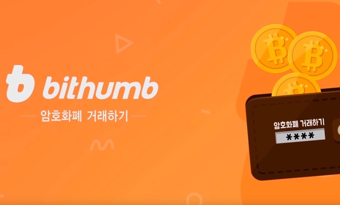 Cryptocurrency Exchange Bithumb Has Revealed Through An Audit Report.