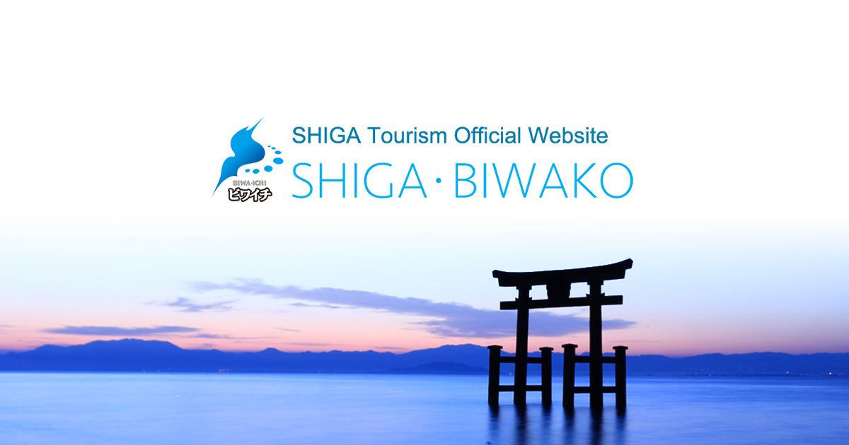 JAPAN SHIGA Tourism Official Website.