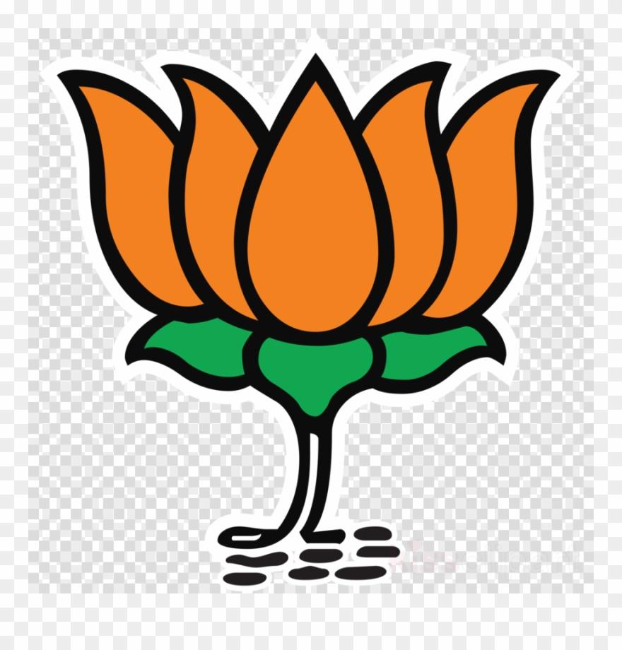 Bjp Symbol Lotus Clipart India Bharatiya Janata Party.