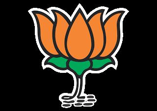 Vector logo download free: BJP Logo Vector.