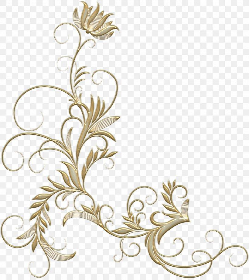 Flower Floral Design Pattern, PNG, 1370x1540px, Flower, Art.