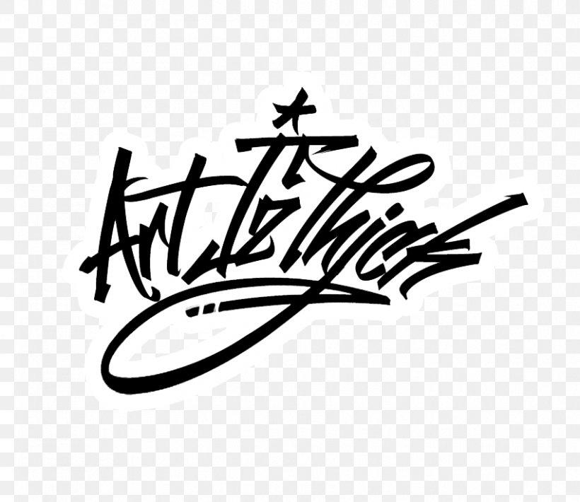 Logo Calligraphy Clip Art Font Illustration, PNG, 851x737px.