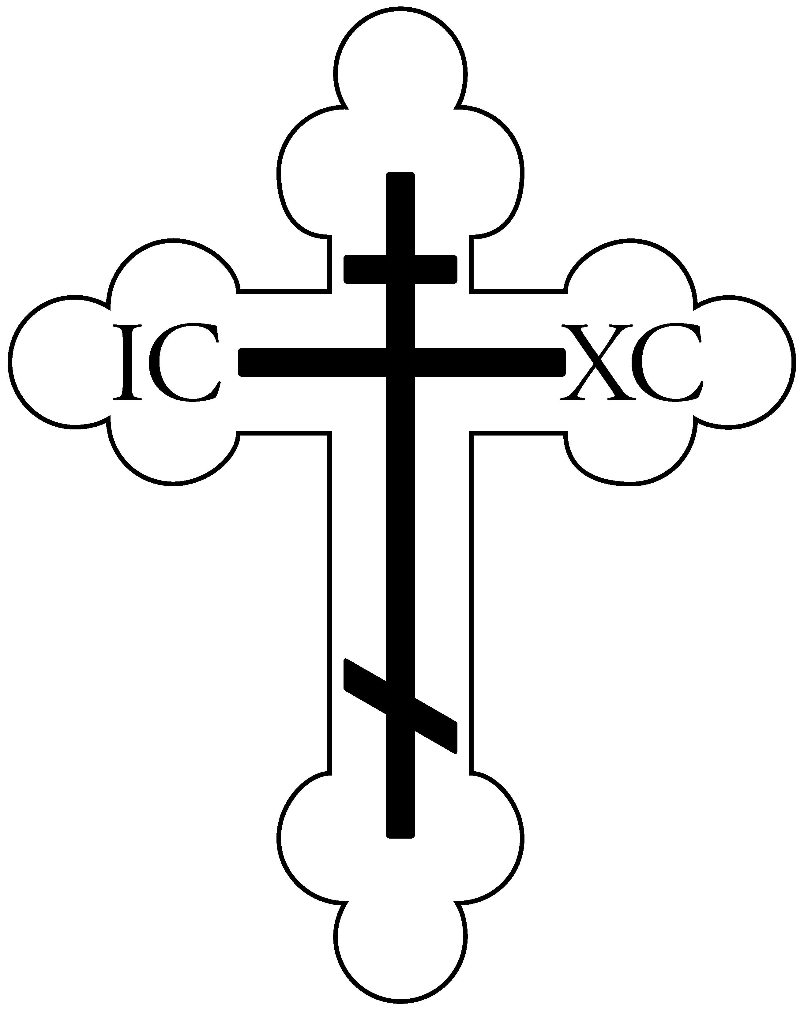 Black And White Christian Art.