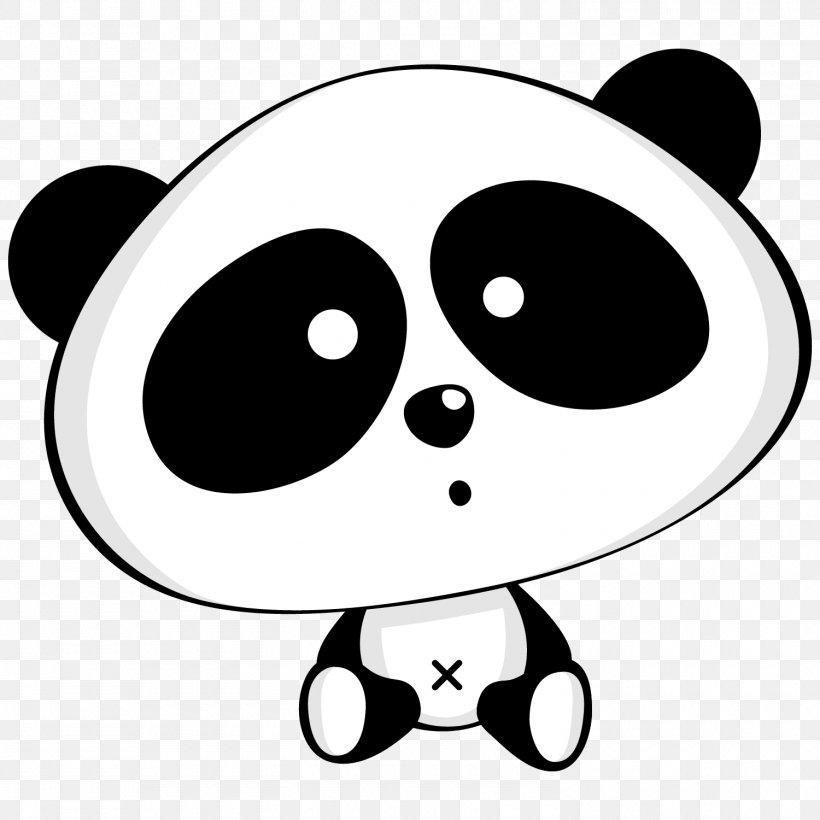 Giant Panda Bear Li Cuteness Clip Art, PNG, 1500x1500px.