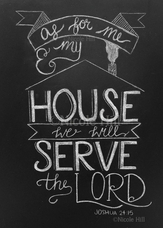 black and white clipart of as for me and my house we shall serve the lord banner #8