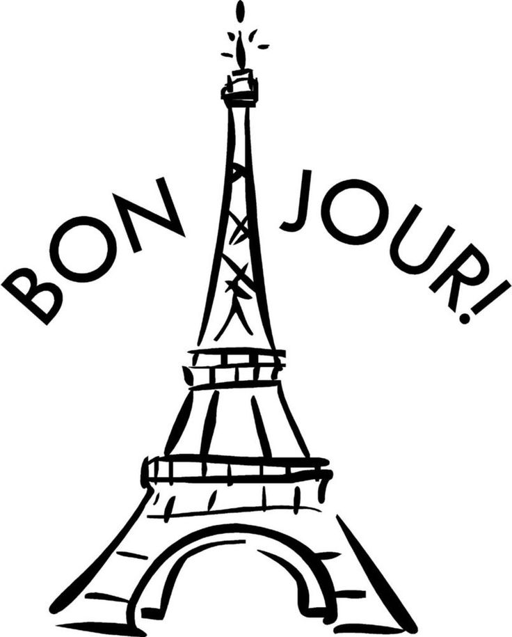 Silhouette Of The Eiffel Tower at GetDrawings.com.