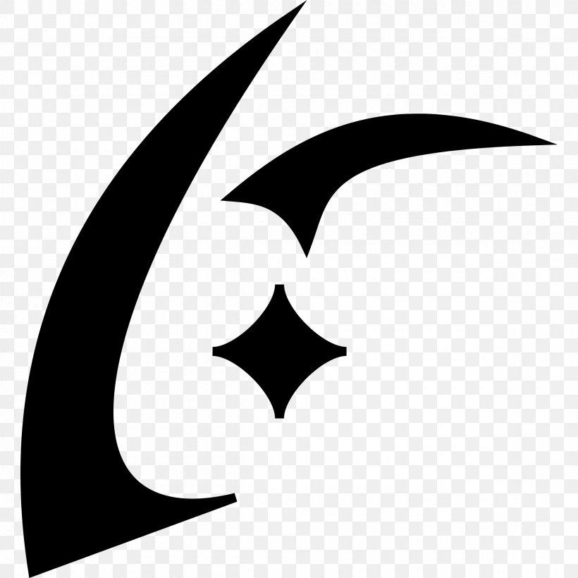 Symbol Runes Clip Art, PNG, 2400x2400px, Symbol, Area, Bat.