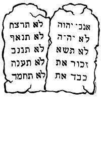 Free Ten Commandments Clipart Black And White, Download Free.