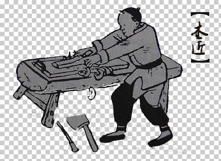 Designer Illustration, Do the wood craftsman PNG clipart.