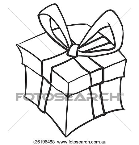 Simple black and white gift box Clip Art.