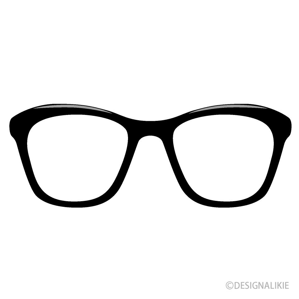Free Large Glasses Clipart Image|Illustoon.