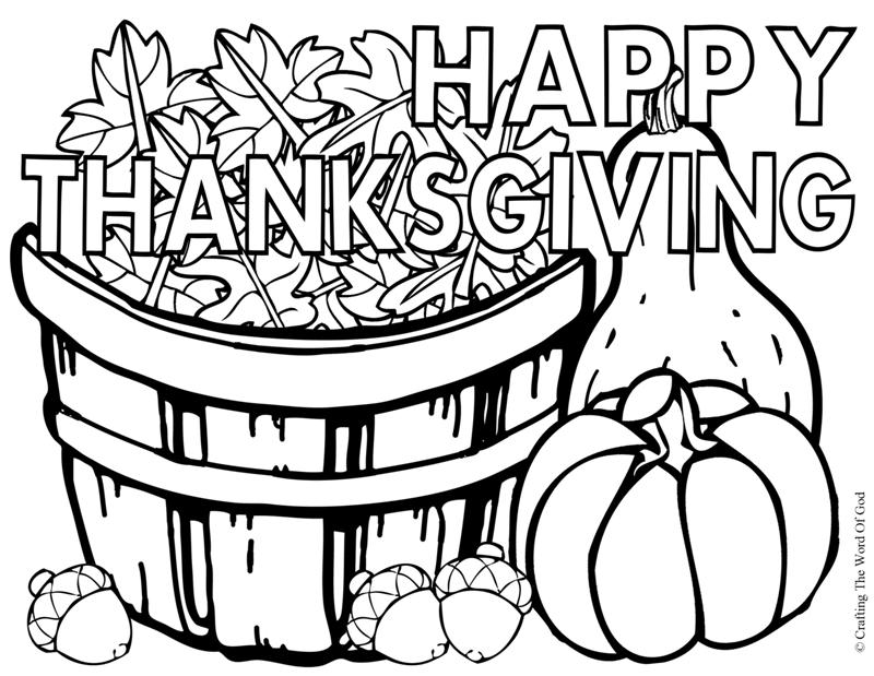 Happy Thanksgiving black and white clip art.