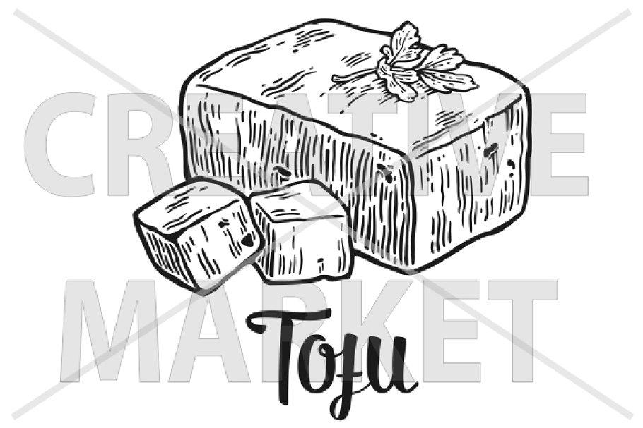Tofu. Vector black vintage engraved.