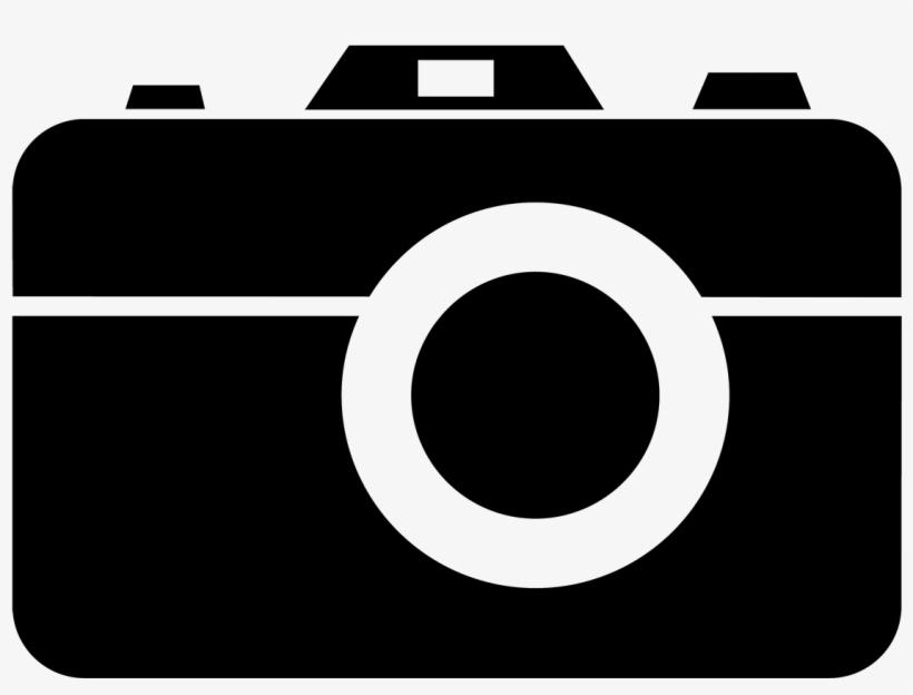 Inspiringbee Camera Png.