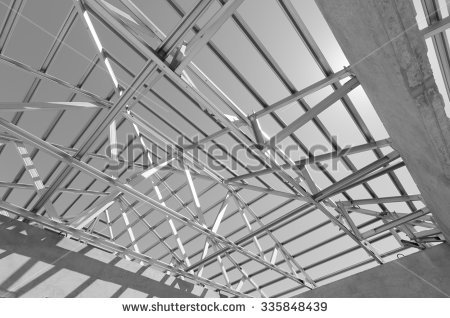Steel Building Stock Photos, Royalty.