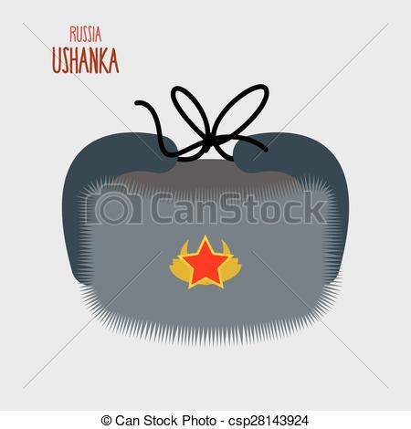 Clip Art Vector of Russian black winter fur hat ushanka..