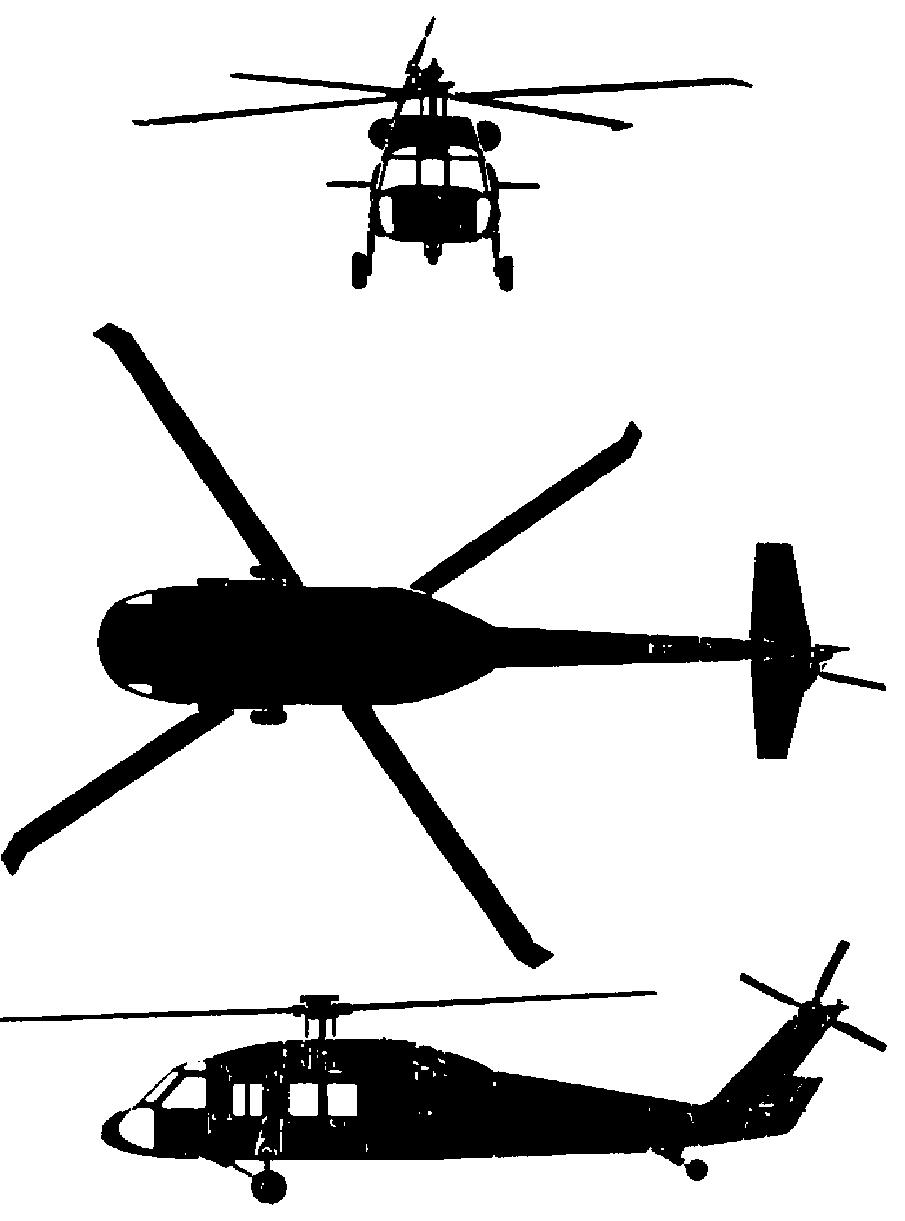blackhawk clipart.