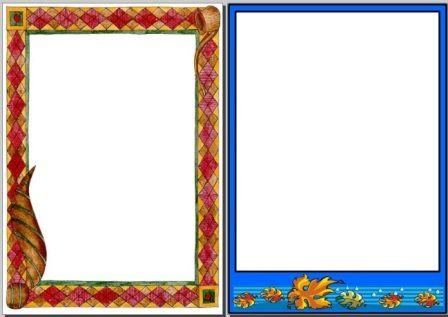 Free Autumn page border printables.