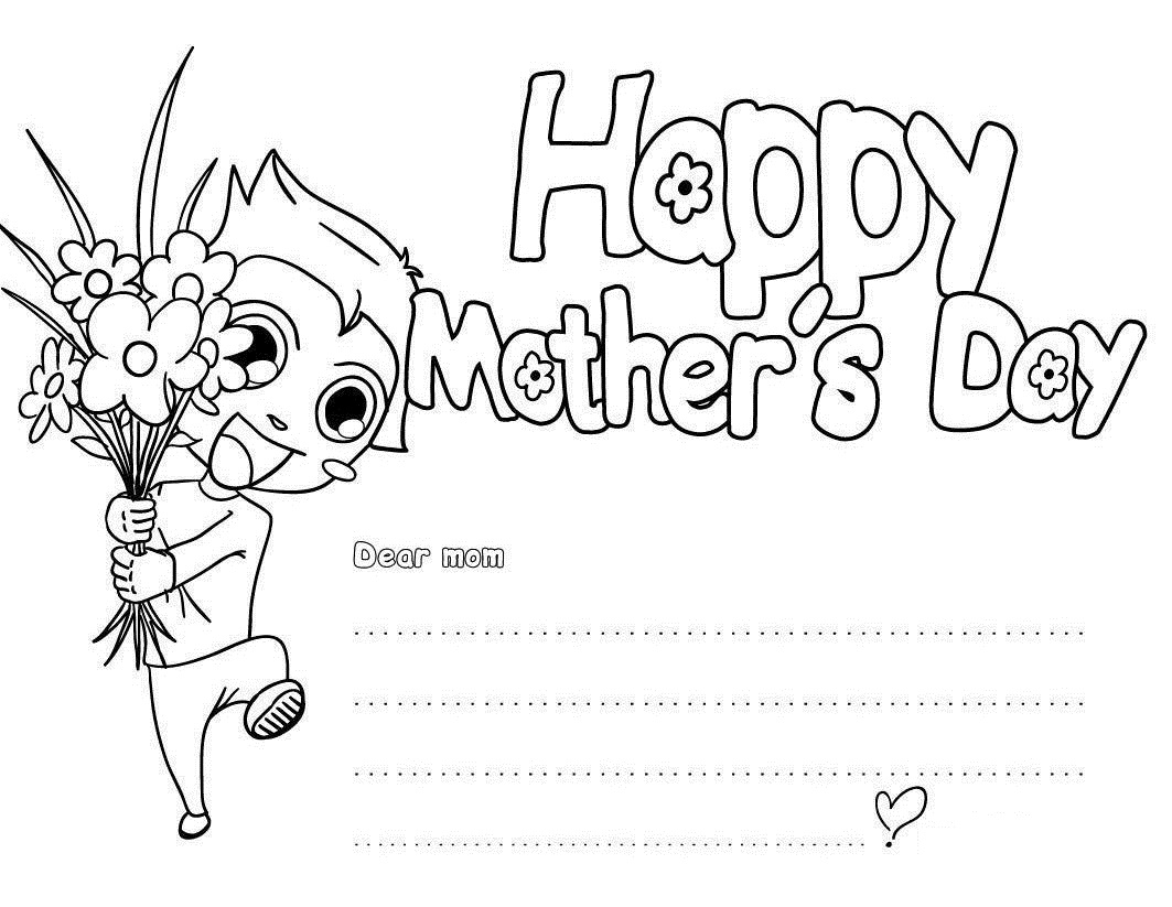 black mothers day clipart #11