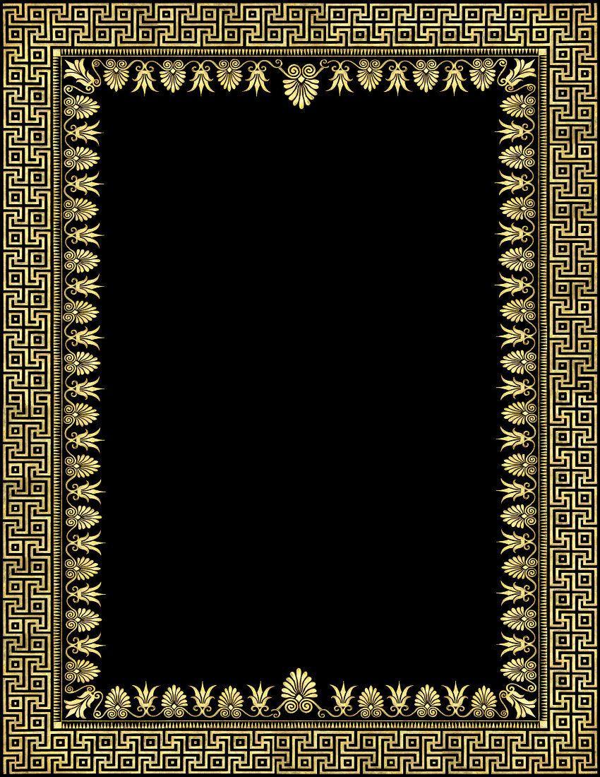 Ornate Gold Black Frame Clipart.