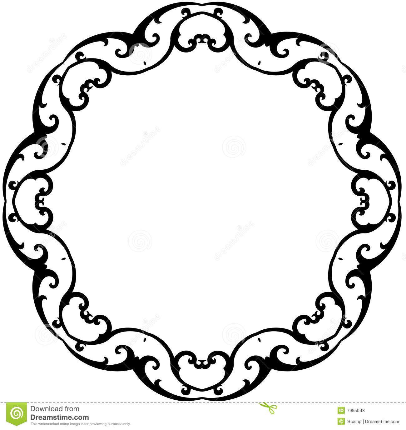 Black Scroll Frame Clip Art Clipart Panda Free Clipart.