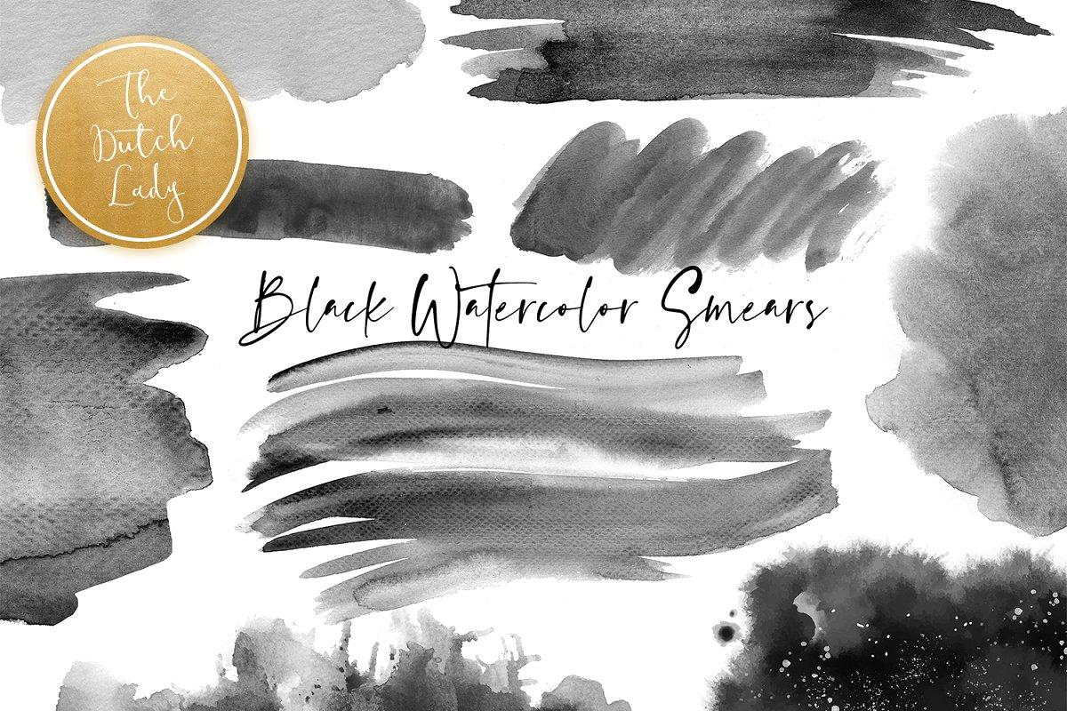 Black Watercolor Smear Clipart Set ~ Illustrations.