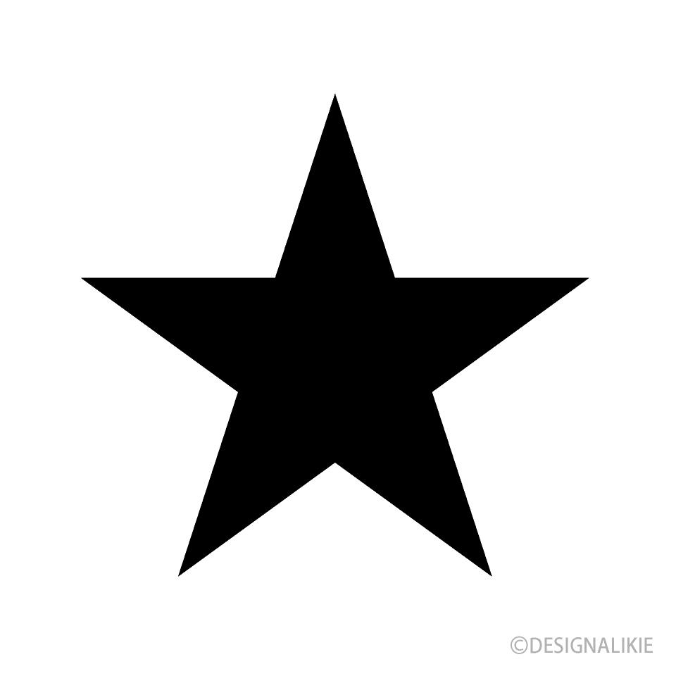 Black Star Clipart Free Picture|Illustoon.