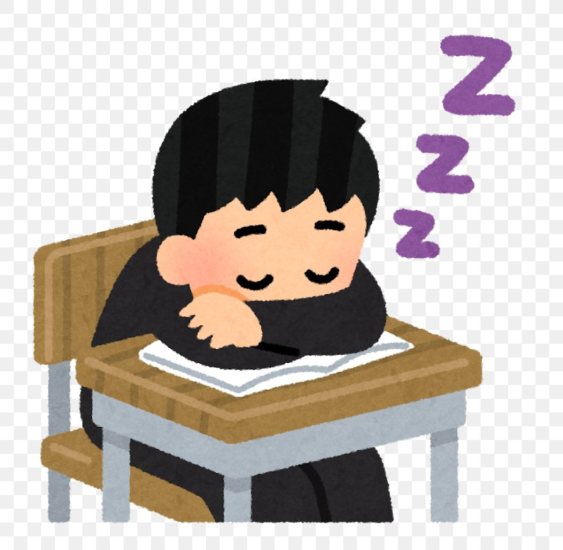 Student Lesson Sleep Teacher 平常点, PNG, 800x800px, Student.