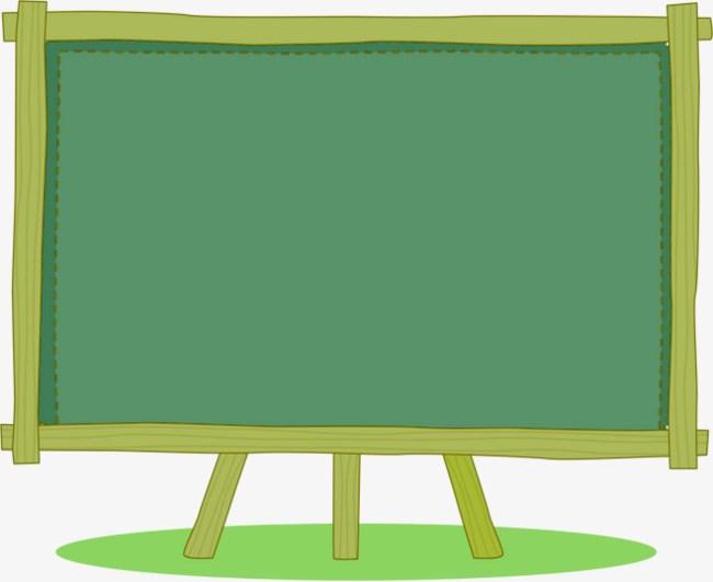 Blackboard clipart png 2 » Clipart Portal.