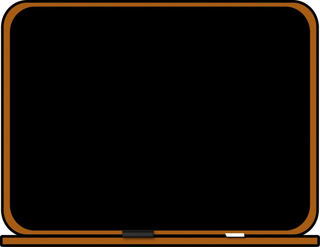 Blackboard Clip Art Download.