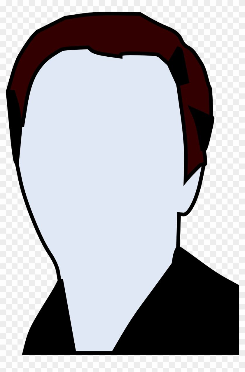 Man Anonymous Avatar Brown Face Png Image.