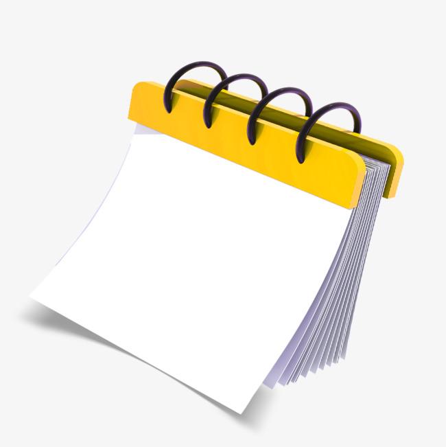 Blank Calendar Decoration Pattern, Calendar Clipart, Blank, Calendar.