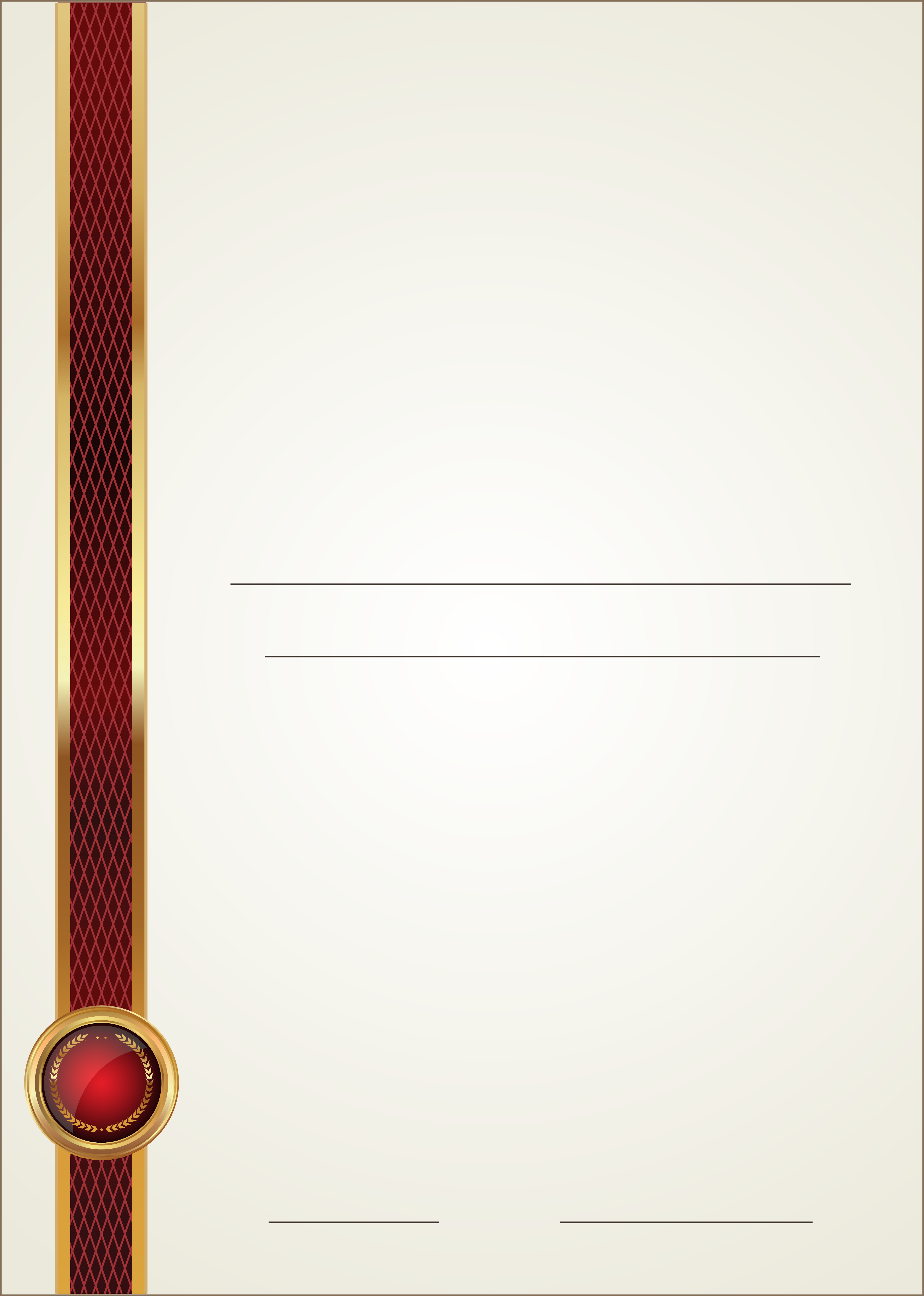 Empty Template Blank PNG Image.