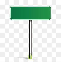 Blank Road Sign Png (109+ images in Collection) Page 2.
