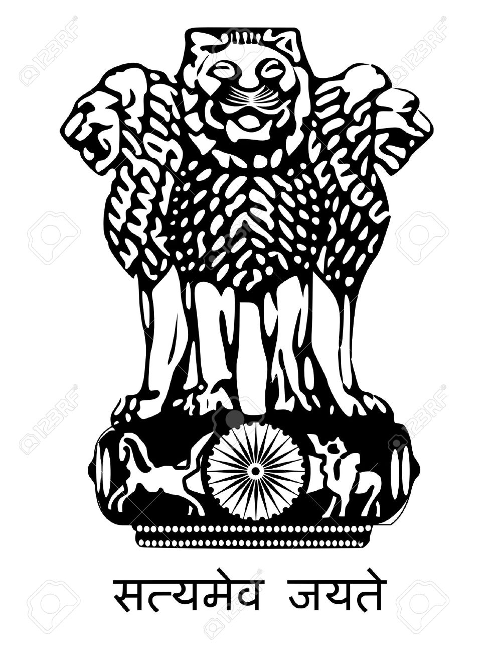 Armoiries De L'Inde Clip Art Libres De Droits , Vecteurs Et.