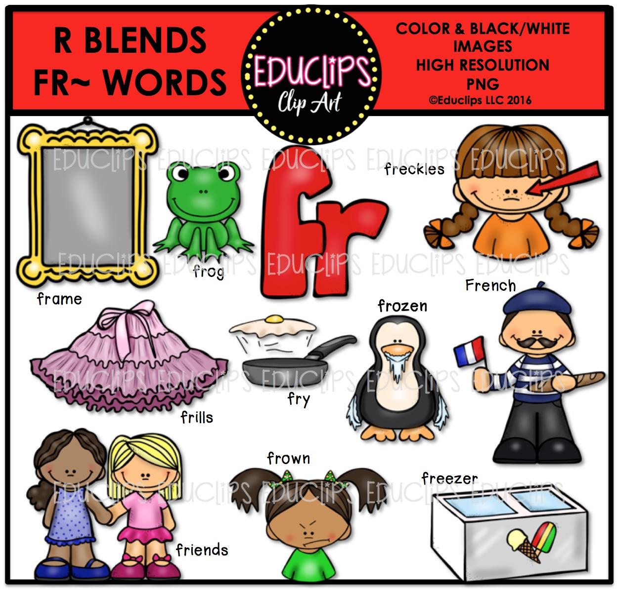 R Blends Clip Art Mega Bundle (Color and B&W).