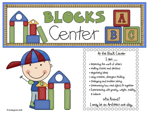 Block clipart block center, Block block center Transparent FREE for.