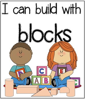 Block center clipart 6 » Clipart Station.